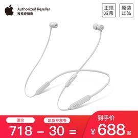 beats X 【顺丰】无线蓝牙 运动耳机 无线蓝牙 运动耳机 beatsx