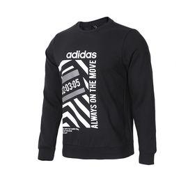 阿迪达斯 Adidas Neo男装2019春季新款运动服圆领卫衣套头衫DW8180