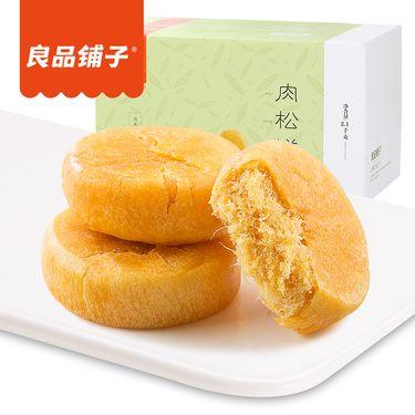 良品铺子 肉松饼2100gx1盒