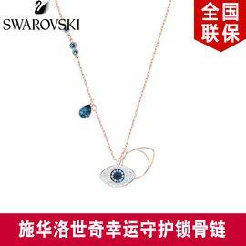 SWAROVSKI/施华洛世奇  恶魔之眼项链女短款锁骨链 5172560
