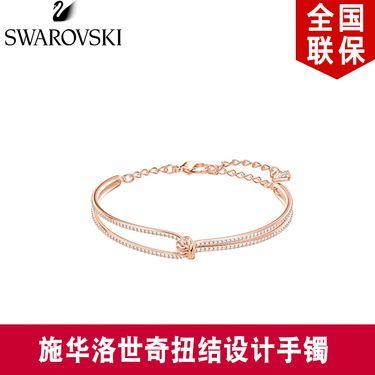 SWAROVSKI/施华洛世奇 LIFELONG手链扭结设计手镯5390818