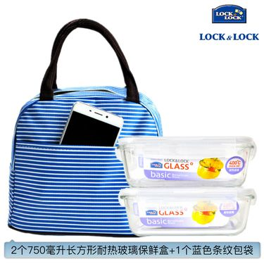 乐扣乐扣 LOCK&LOCK 格拉斯耐热玻璃保鲜盒3件套(2个750毫升长方形+1个手提袋)组合款【包邮】