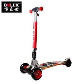 BULEX 成人儿童滑板车LWX-13890可折叠滑滑车可调节小学中学生青少年休闲车 三轮减震踏板车(宽轮设计防摔款)