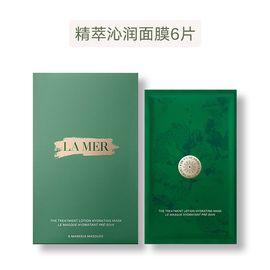 LA MER/海蓝之谜 香港直邮  美国LA MER海蓝之谜修护精萃沁润面膜 6片 海豚跨境