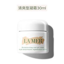 LA MER/海蓝之谜 香港直邮 美国LA MER海蓝之谜精华凝霜清爽型 30ml 海豚跨境
