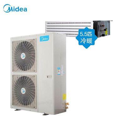 【易购】美的(midea)家用中央空调 0元安装 一拖一冷暖型 5.5风管机KFR-140T2W/SDY-C(E4)