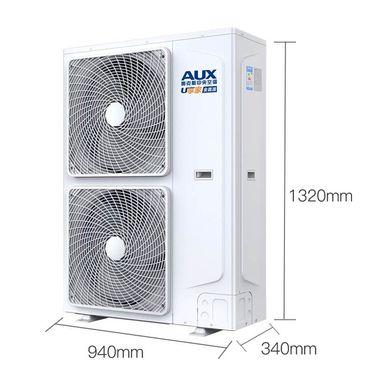 【易购】奥克斯(AUX) 大6匹 全直流变频 DLR-160W/DCZ7一拖六 一级能效 智能 家用中央空调 三室一厅 多联机