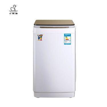 【易购】小鸭 3公斤波轮全自动迷你洗衣机 婴儿童宝宝小洗衣机 XQB30-2930 香槟色