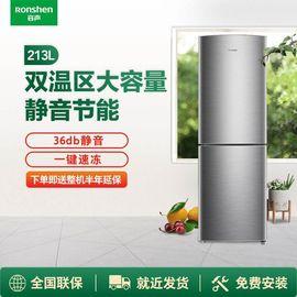 【易购】容声冰箱BCD-213D11D(拉丝银)