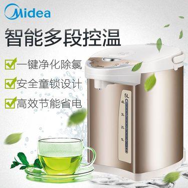 【易购】美的电热水瓶PF701-50T
