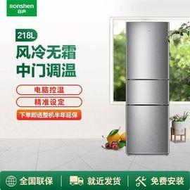 【易购】容声冰箱BCD-218WD11NY(卡其银)