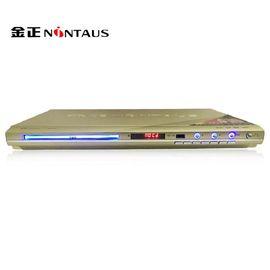 【易购】金正高清DVD-X7高清EVD影碟机 VCD播放器 DVD播放机 支持USB播放金色