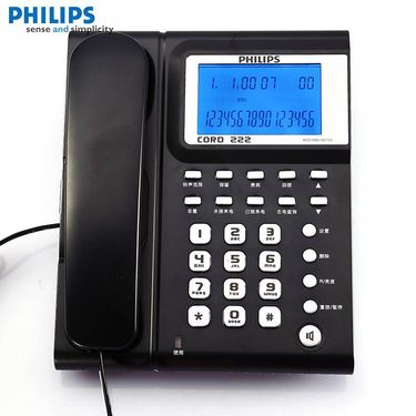 【易购】飞利浦(Philips)家用办公来电显示电话机固定座机CORD222 (蓝色)