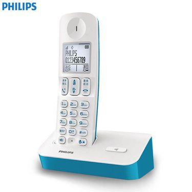 【易购】飞利浦(PHILIPS)DCTG280 数字无绳电话机 中文菜单/免提通话/家用办公电话机 (蓝色)