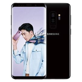 【易购】SAMSUNG/三星 Galaxy S9+(SM-G9650/DS)64GB 谜夜黑