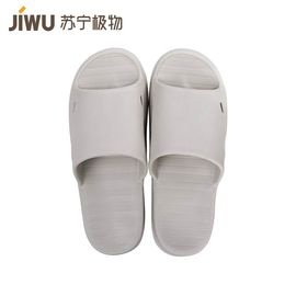 【苏宁极物】马卡龙彩色四季防滑拖鞋男款 275MM(适合40-41码) 浅灰