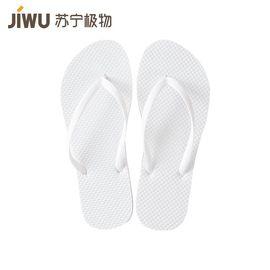 【苏宁极物】时尚防滑人字拖女士 37-38码 白色