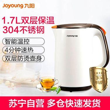 【易购】九阳(Joyoung) K17-F66电热水壶保温防烫 304不锈钢1.7L电水壶