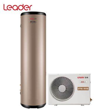 【易购】统帅空气能热泵热水器LHPA150-1.0D