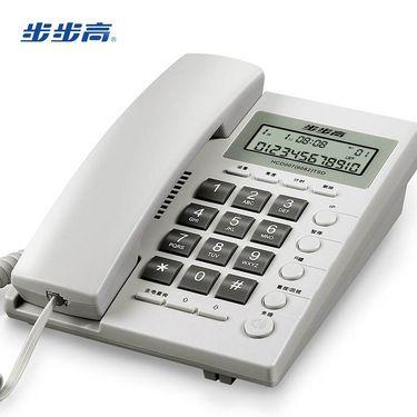 【易购】步步高 电话机 HCD6082(雅白)免提通话/大音量/磨砂面板/座式/壁挂式双用电话机座机 家用办公座机固定电话