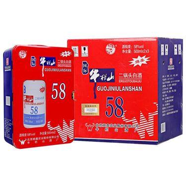 【易购】牛栏山 二锅头 白酒礼盒 国际牛栏山 清香型58度 整箱装 500ml*2瓶*3盒 礼盒白酒