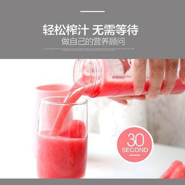 【易购】九阳(Joyoung) 榨汁机 L3-C1 (粉)便携式随行杯 迷你榨汁家用全自动果蔬多功能迷你果汁杯