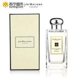 【易购】祖马龙(Jo Malone)白茉莉与薄荷香水 100ml 持久清新 女士香氛
