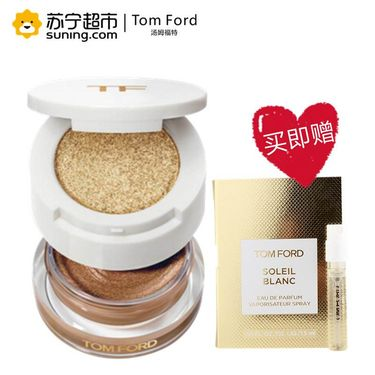 【易购】汤姆福特(Tom Ford)幻魅双层眼影7ml+2.2g 01#Naked bronze 眼影修饰 送TF流光试管香水