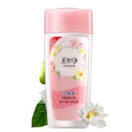 【易购】美加净(MAXAM) 水嫩美白 乳液 100ml(单位:瓶)