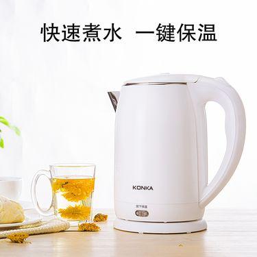 电水壶/热水瓶 康佳保温电水壶304不锈钢电热水壶烧水壶热水壶