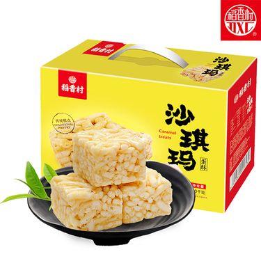 稻香村 沙琪玛1000g蛋酥味传统糕点零食 年货礼盒零食