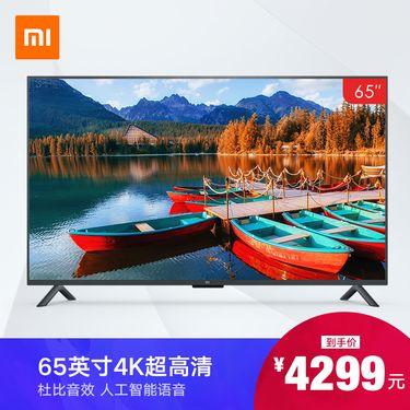MI 小米电视4S 65英寸4k超清智能网络电视