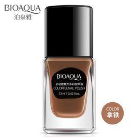 泊泉雅 魅力多彩指甲油 色彩绚丽上色均匀水润自然护甲油美甲