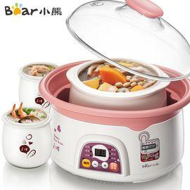 Bear小熊 电炖锅 电炖盅 煲汤锅 隔水炖 煮粥锅 2.5L白瓷3胆 DDZ-106