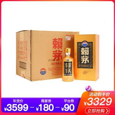 茅台 赖茅 珍藏 53度500ml*6瓶 整箱装 酱香型白酒  年货礼品年货礼盒新年送礼