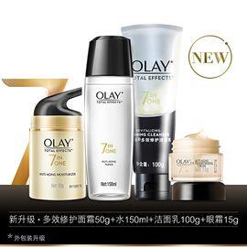 OLAY 玉兰油套装多效修护4件套护肤品套装女补水保湿滋润化妆品套装