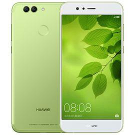 华为 HUAWEI nova 2 Plus 4GB+128GB 草木绿 移动联通电信4G手机 双卡双待