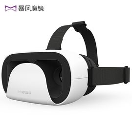 暴风魔镜 小D 虚拟现实智能VR眼镜3D头盔 白色
