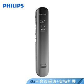 飞利浦(PHILIPS)VTR5200 8GB 会议采访 双麦克风数码录音笔 锖色