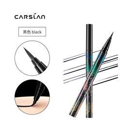 眼线笔 【你的眼睛会说话】卡姿兰Carslan浓黑炫亮眼线笔0.55g