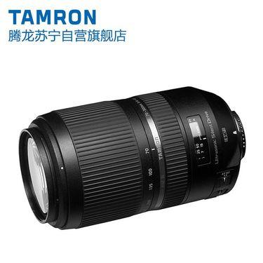 【易购】腾龙(TAMRON) SP 70-300mm F/4-5.6 Di VC USD(Model A030)尼康卡口