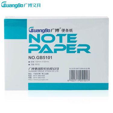 【易购】广博(GuangBo)GB5101便签纸4本装 132*92mm便条纸