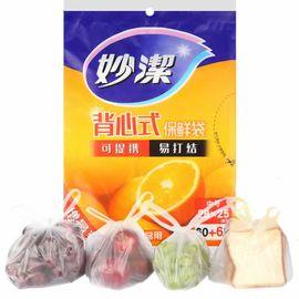 【易购】妙洁 背心式 保鲜袋 中号 66只装 MBVM(单位:袋)