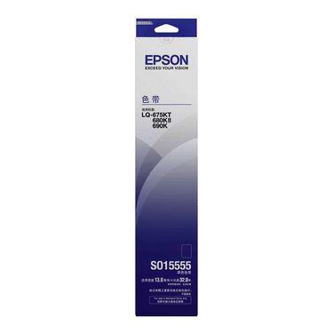 【易购】爱普生(EPSON) 原装 黑 色带架 C13S015555(支)