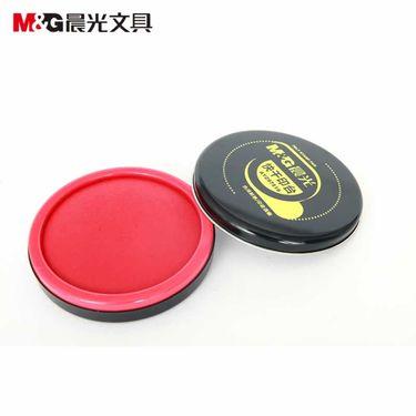 【易购】晨光快干印台AYZ97519速干盖章印台 圆型印台油性颜料 红色 12个装