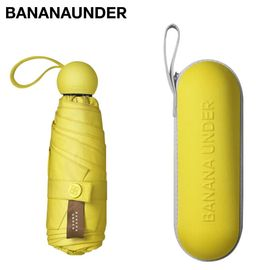 【易购】蕉下(BANANA UNDER)CAPSULE胶囊4.0系列折叠伞随身伞女五折拒水晴雨伞 柠檬黄-3116