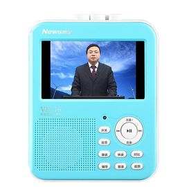 【易购】纽曼数码复读机 VD-16 16G 磁带复读机 英语随身听MP3插卡播放器 4.3英 寸触屏学习机 电子词典 课