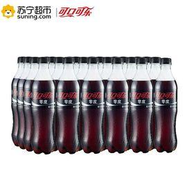 【易购】【苏宁易购超市】零度可口可乐汽水 500ml*24 PET 整箱装