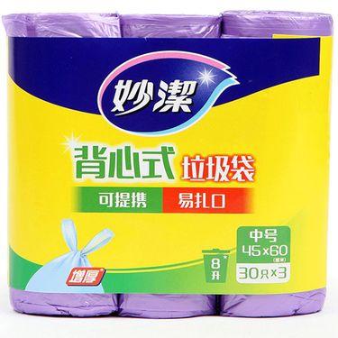 【易购】妙洁 背心式 垃圾袋 中号超值装 30只*3卷装 (45*60CM) MBGRVM3(单位:包)