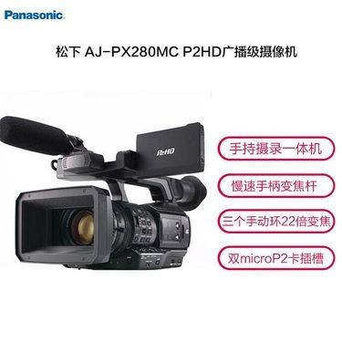 【易购】松下(Panasonic)AJ-PX280MC手持式摄录一体机 数码摄像机